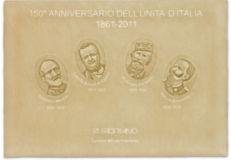 Watermark for the 150th Anniversary of the Unity of Italy, 2011